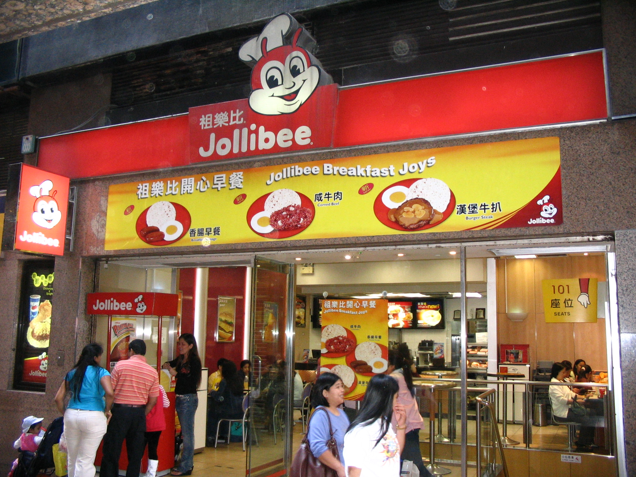operations of jollibee Jollibee, pasig city 6,652,099 likes 304,669 talking about this 701,846 were here the official jollibee brand facebook page wwwjollibeecomph.