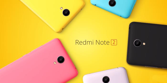 redmi-note-2