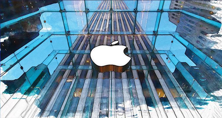 Apple Building 750x400