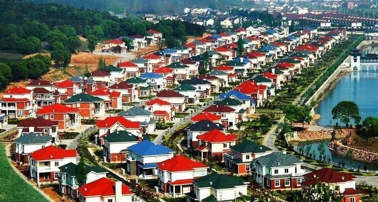 Hua Xi Village