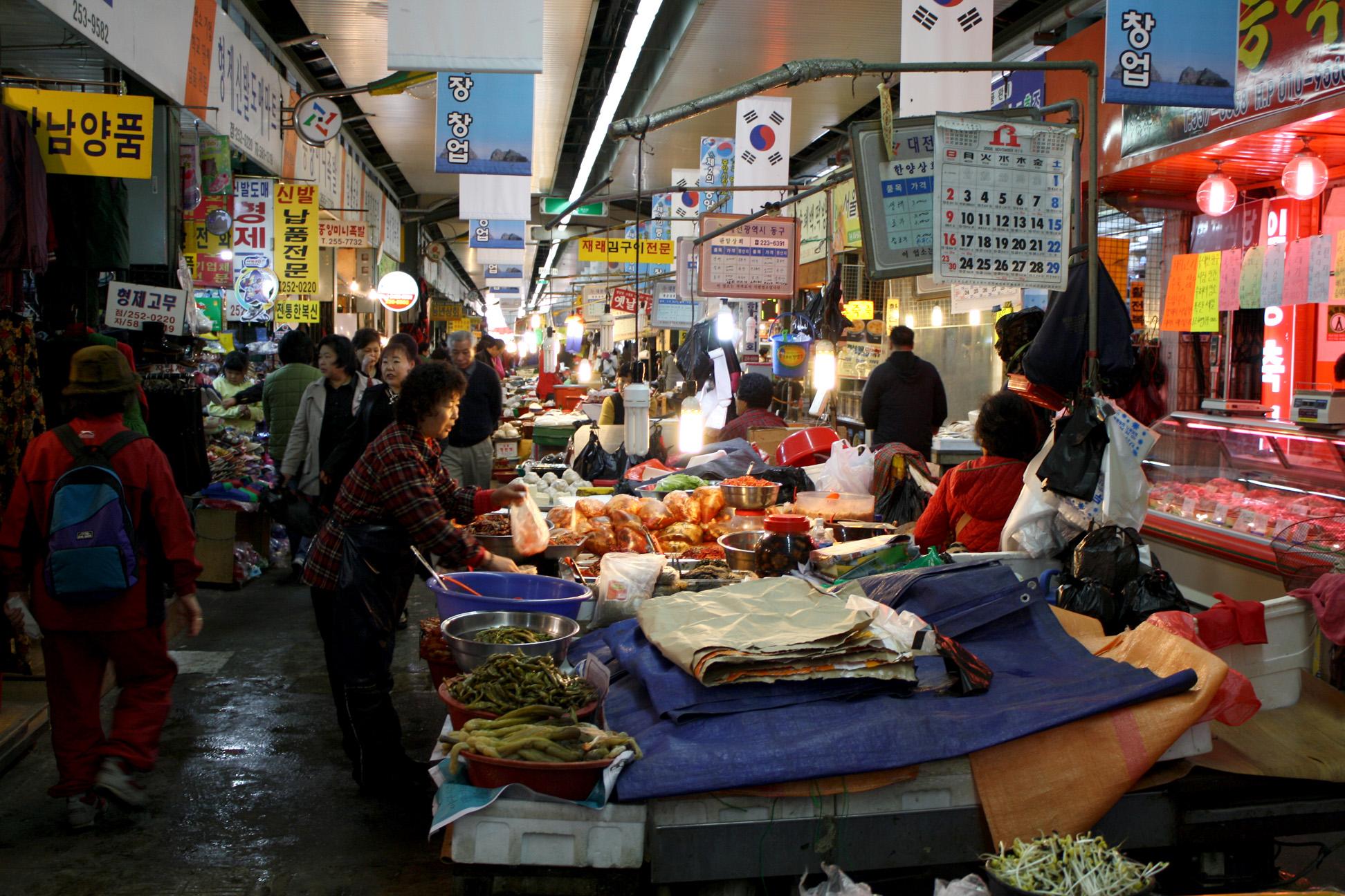 Traditional South Korean Market. Flickr - Luke Hoagland.