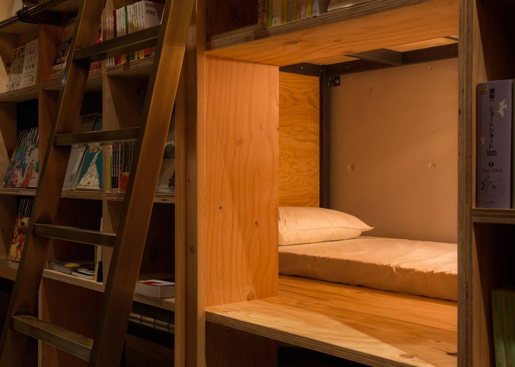 beds_photo_1 Book and bed