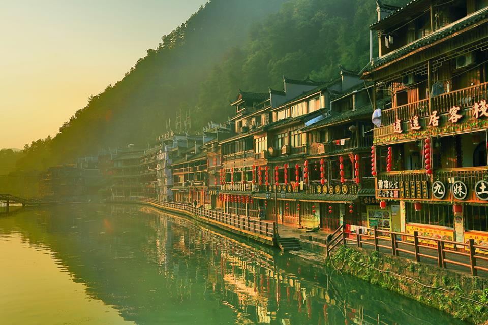 Hunan1