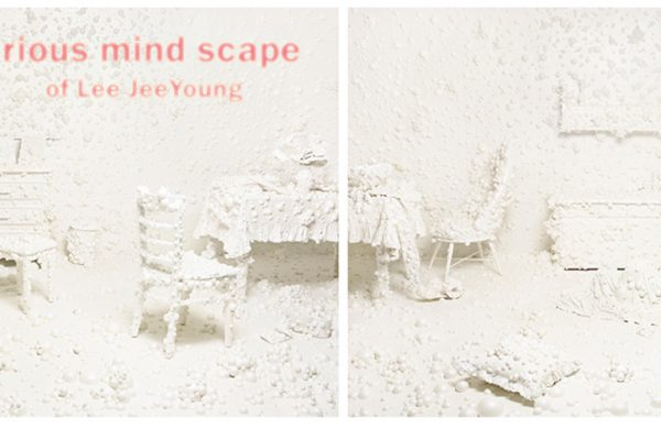 Lee JeeYoung Cover 1