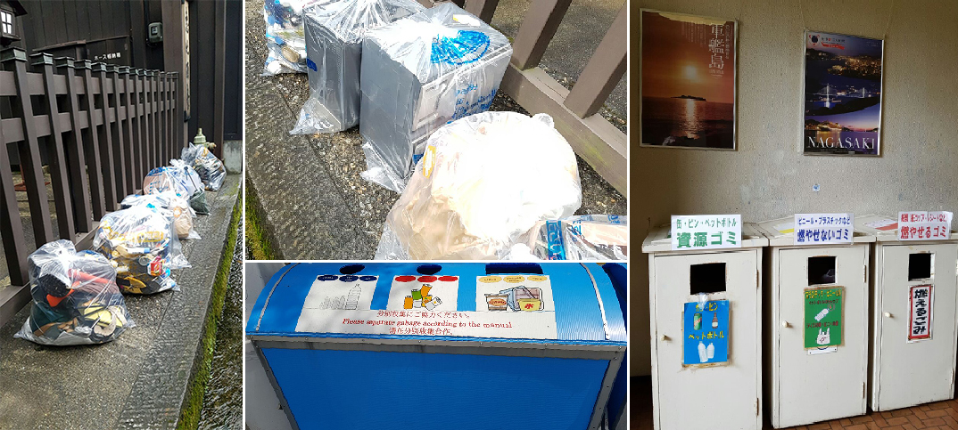 Japan Garbage 2